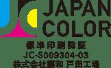 japan colorロゴ
